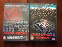 DVD - Battle Royale 1 & 2