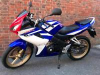 Stunning Honda CBR 125 HRC Race Replica. Super condition. *Delivery Available!*