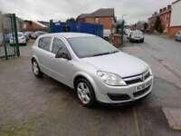 2007 (56), Vauxhall Astra 1.4i 16v 5dr H/back, FREE 12 MONTHS BREAKDOWN & 3 MONTHS WARRANTY, £1,495