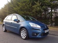 2010 CITROEN C4 PICASSO MPV VTR+ 1.6 HDI DIESEL EXCELLENT DRIVER MOT 29th MAY 2018 -- GREAT VALUE --
