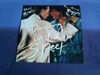 "Dancing in the Steet - Vinyl 12"" - Single/Bowie/Jagger"