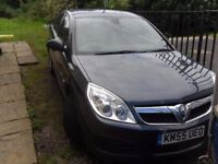 2006 Vauxhall Vectra Elite 2.2 Petrol breakinf for spare parts