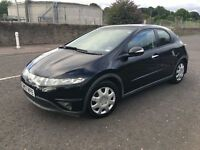 HONDA CIVIC DSI 1.4 very low mileage car