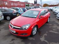 *VAUXHALL ASTRA SXi 1.4 16V*59 REG*IMMACULATE*LOW MILEAGE*FULL YEARS MOT*GREAT VALUE AT ONLY £3995*