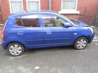Kia Picanto 2005 1.1 LX 5 Door hatchback - Repairable Damage from front, 1 year MOT low milage