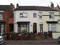 *Spacious double room *Fitted kitchen *Utility bills inclusive
