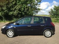 Great family car with low mileage at a good price