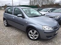 Vauxhall Corsa 1.0 i 12v Energy 5dr (a/c), GENUINE LOW MILEAGE. PART SERVICE HISTORY. P/X WELCOME