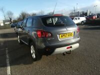DIESEL !!! 2007 57 NISSAN QASHQAI 2.0 TEKNA DCI 5D 148 BHP **** GUARANTEED FINANCE **** PART EX WEL