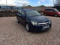 2007 VAUXHALL ASTRA 1.6 i 16v Club ESTATE,104000 MILES,SOLD WITH A NEW MOT CERTIFICATE ON PURCHASE.