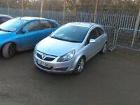 Vauxhall Corsa 1.3CDTi 16v 2007 (90ps) SXi Hatchback 3d 1248cc