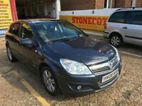 2008 VAUXHALL ASTRA 1.8 AUTOMATIC DESIGN HALF BLACK LEATHERS 37 000 MILES FULL DEALER HISTORY
