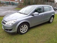 2010 VAUXHALL ASTRA 1.8I ELITE 5DR FULL BLACK LEATHER S/HISTORY 2 KEYS MOT JUL 17 HEATED SEATS PX