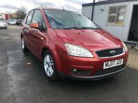 2007 Ford Focus C-Max 2.0 Zetec 5dr 1 PREVIOUS OWNER +AUTO
