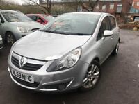 58 plate - vauxhall corsa SXI - petrol 5 door - one year mot - aux inlet - alloy wheels- clean car