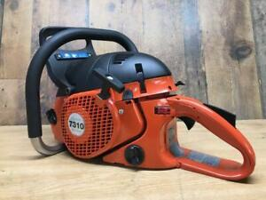 The BEST deal in the country on a 73CC Chainsaw!  Dolmar 7310 chainsaws HUGE Clearance SALE!! Shipping Canada Wide!