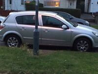 Astra 1.4 2005 sale or swap
