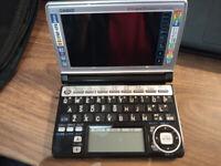 Casio digital dictionary, Japanese-Italian-English, XD-A7400