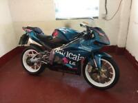 Aprilia Rs 125 fp 08 talmacsi stunning condition mot serviced