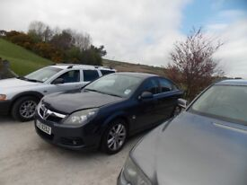 Just arrived into garage for breaking is a Vauxhall Vectra, all parts available.