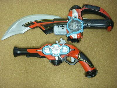Gokai Gun saber set Power Ranger Kaizoku Sentai Gokaiger Ranger Key Series  (Power Ranger Toy Gun)