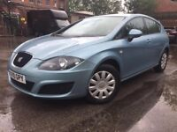 10 plate - seat leon - 1.9 TDI - Face Lift model - 3 former keepers - service histroy