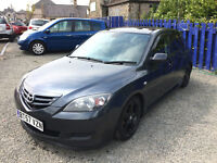 FULLY LOADED -- 2007 MAZDA 3 TS -- 1.6L--STUNNING CONDITION MUST SEE