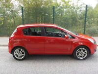 2007 VAUXHALL CORSA 1.2 PETROL, 2 FORMER KEEPER FROM NEW, HPI CLEAR, NO ACCIDENTS IN PAST