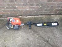 Husqvarna petrol hedge trimmer 226HS75S