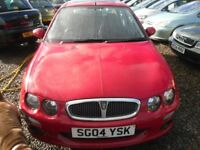 ROVER 25 1.4 Impression ONE OF SEVERAL VEHICLES AT UNDER A GRAND CHOICE OF 2 ROVERS (red) 2004