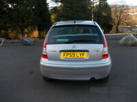 Silver Citroen C3 1.4HDi Airdream+, 5 door diesel for sale