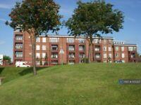 2 bedroom flat in Gilmartin Grove, Liverpool, L6 (2 bed) (#1133327)