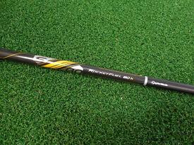 RBZ hybrid adjustable shaft stiff..