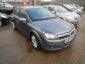 vauxhall astra 1.4 sxi 5dr 2007 model,some service history,mot july,alloy wheels,great economy