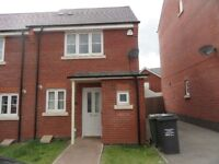 2 bedroom house, available to rent in Birstall
