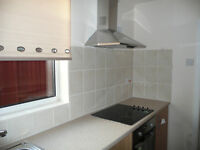 NO DEPOSIT REQUIRED!! NO DEPOSIT REQUIRED - DSS WELCOME - 3B UNFURNISHED HOUSE IN BULWELL