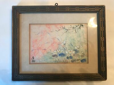 Antique Chinese Painting Small Watercolor Floral Signed Arts Crafts Frame