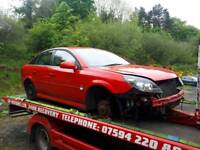 2008 Vauxhall vectra for parts