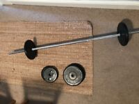 Barbell (adjustable to 30kg)