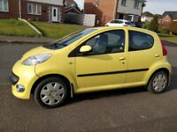 2006 PEUGEOT 107 – PERFECT 1ST CAR LOW TAX AND INSURANCE, SUPER VALUE