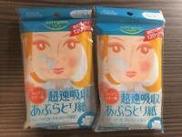 KOSE softymo oil free paper 150 x 2 packs