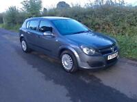 2005 54 PLATE VAUXHALL ASTRA 1.4 LIFE TWINPORT - 48,000 GENUINE MILES