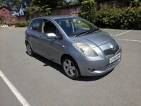 Toyota Yaris 2006 1.4 Diesel £30 Road Tax *Full Service History*
