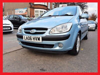 Automatic -- Hyundai Getz 1.4 CDX -- 59800 Miles -- Low Mileage -- alternate4 vauxhall corsa & yaris
