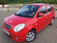 Kia picanto 1.1 Petrol new mot one owner