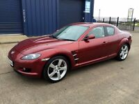 Mazda rx8 evolve limited edition 232bhp