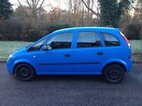 VAUXHALL MERIVA 1.6 CLEAN RELIABLE CAR 6 MONTHS MOT A GREAT ECONOMICAL FAMILY CAR