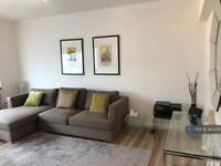 1 bedroom flat in Kendal Street, London , W2 (1 bed)