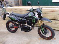 Pulse Adrenalin 250