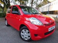 2008 Daihatsu Sirion 1.0S 5 Door £30 Year Tax 47K Mileage 6 Months MOT Low Insurance Petrol Manual